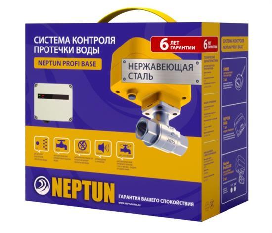 Система Neptun PROFI Base - фото 4741